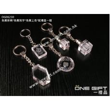 OG06230 全透明水晶鎖匙扣