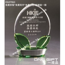 OG07063 葉形花卉水晶連綠葉配件
