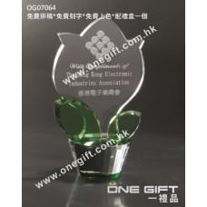 OG07064 葉形花卉水晶連綠葉配件
