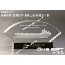 OG07195 扇形水晶配黑水晶底座