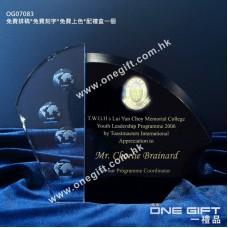 OG07083 地球紀念水晶連黑水晶配件