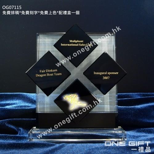 OG07115 紀念水晶連黑水晶方塊配件