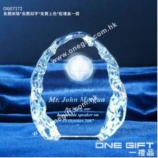 OG07172 全透明小壓形冰山水晶