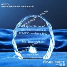 OG07174 全透明小壓形冰山水晶