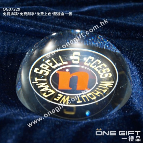 OG07229 全透明半球體水晶紙鎮