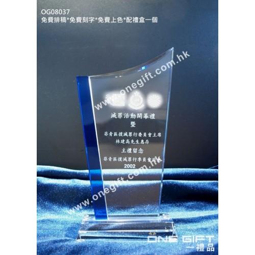 OG08037 紀念水晶連藍色水晶配件