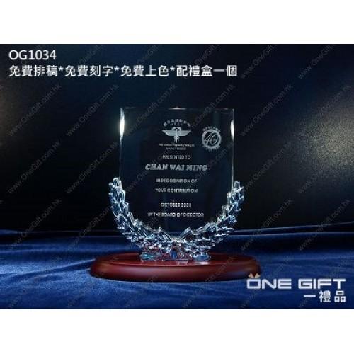 OG1034 盾形勝利樹葉水晶獎座配以橢圓形木座
