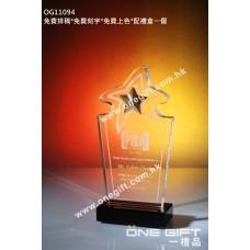 OG11094 星形水晶獎座