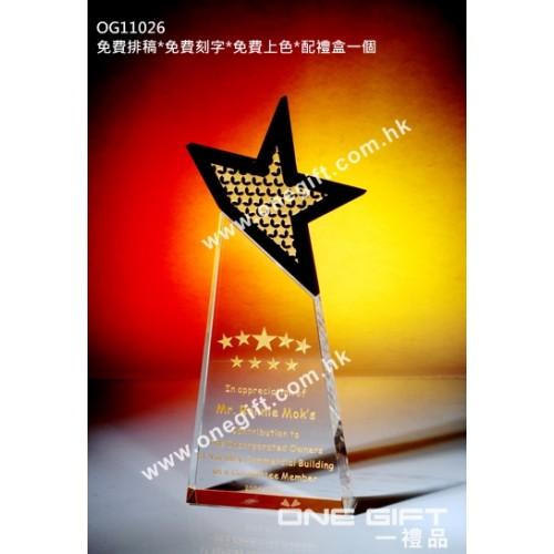 OG11026 黑水晶星星獎座