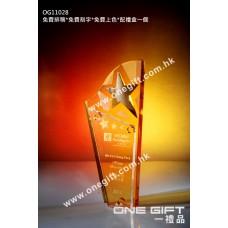 OG11028 金屬星星水晶連琥珀色水晶配件
