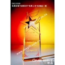 OG11030 金屬星星水晶獎座