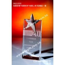 OG11035 小巧精緻金屬星星水晶
