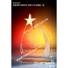 OG11037 金屬星星水晶座