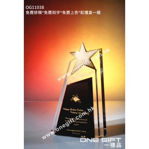 OG11038 金屬星星水晶座