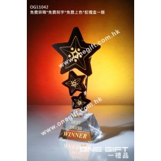 OG11042 黑水晶星星獎座