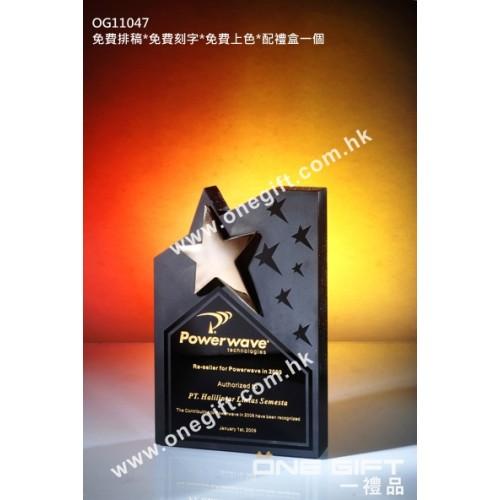 OG11047 黑水晶星星獎座