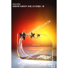 OG11050 星星水晶配琥珀色水晶底座