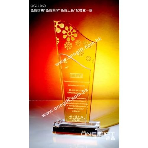 OG11060 琥珀色水晶獎座