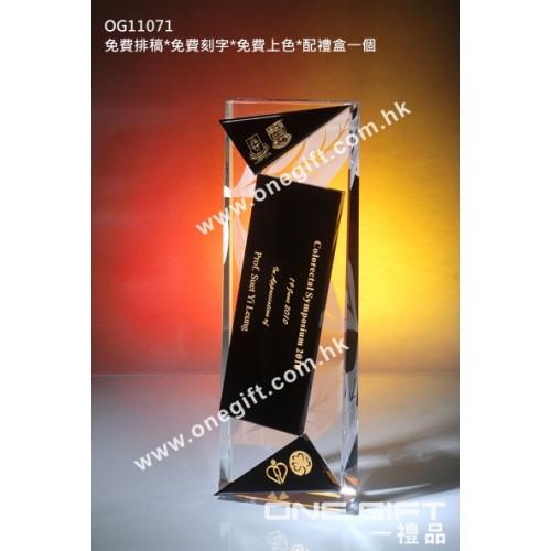 OG11071 方形水晶連黑水晶配件