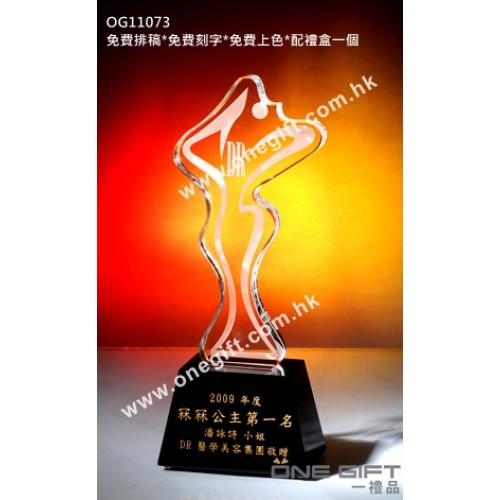 OG11073 舞蹈形紀念水晶座