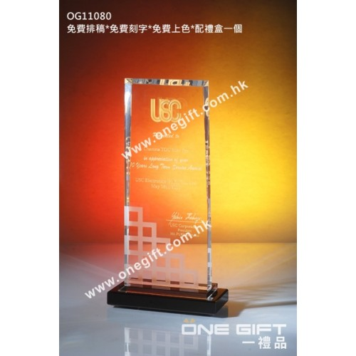 OG11080 方形水晶座