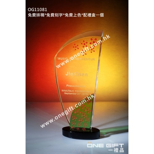 OG11081 流線形水晶紀念座