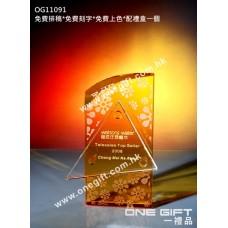 OG11091 三角形水晶紀念座