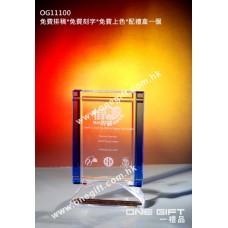 OG11100 方形水晶連藍色水晶配件