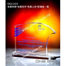 OG11103 全透明紀念水晶