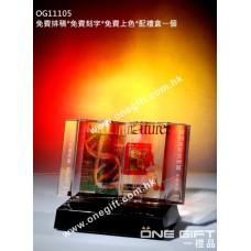 OG11105 書形水晶連彩色印刷