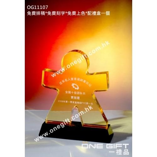 OG11107 琥珀色人形水晶座