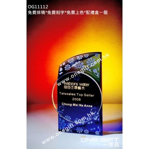 OG11112 藍色紀念水晶獎座