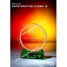 OG11116 圓形紀念水晶配綠色水晶底座