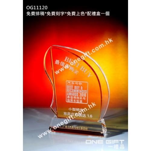 OG11120 樹葉形紀念水晶座