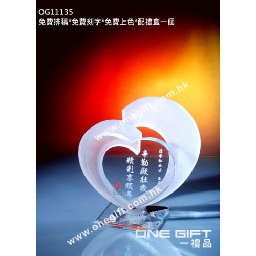 OG11135 心形紀念水晶座