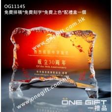 OG11145 全透明壓形冰山紀念水晶座
