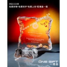 OG11148 全透明壓形冰山紀念水晶座