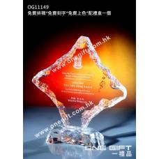 OG11149 全透明壓形冰山紀念水晶座