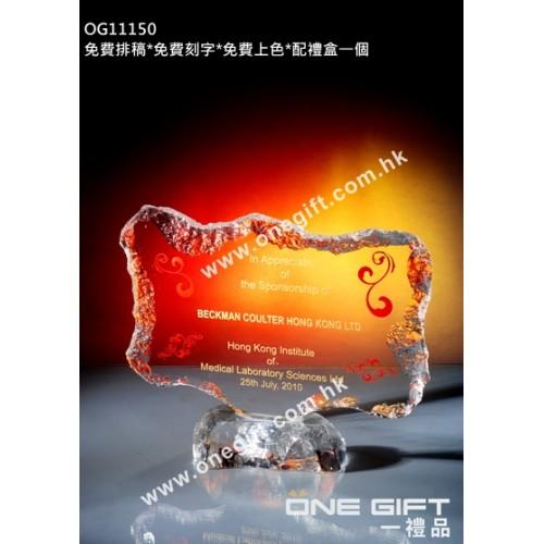 OG11150 全透明壓形冰山紀念水晶座
