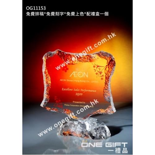 OG11153 全透明壓形冰山紀念水晶座
