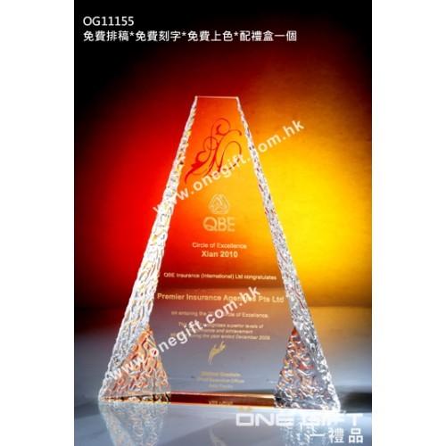 OG11155 全透明三角壓形紀念水晶座