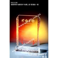 OG11158 全透明壓形紀念水晶座