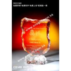 OG11160 全透明壓形紀念水晶座