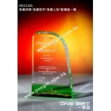 OG11161 透明壓形水晶配綠色水晶底座