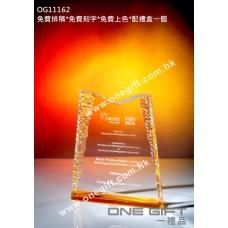 OG11162 腐蝕紋紀念水晶座