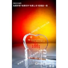 OG11165 全透明心心壓形紀念水晶