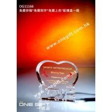 OG11166 全透明心心壓形紀念水晶