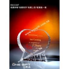 OG11167 全透明心心壓形紀念水晶座