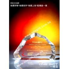OG11168 全透明壓形冰山系列水晶座