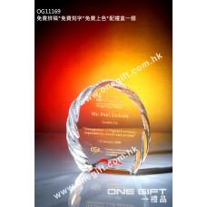 OG11169 全透明壓形紀念水晶座